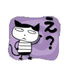 ちょっとまじめな猫太郎(個別スタンプ:32)