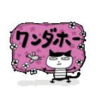 ちょっとまじめな猫太郎(個別スタンプ:34)