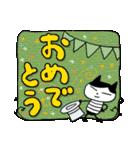 ちょっとまじめな猫太郎(個別スタンプ:35)