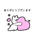 すこぶる動くちびウサギ【敬語】(個別スタンプ:01)