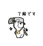 すこぶる動くちびウサギ【敬語】(個別スタンプ:02)