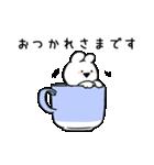 すこぶる動くちびウサギ【敬語】(個別スタンプ:03)