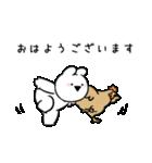すこぶる動くちびウサギ【敬語】(個別スタンプ:05)