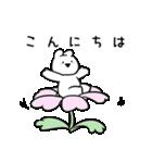 すこぶる動くちびウサギ【敬語】(個別スタンプ:06)