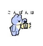 すこぶる動くちびウサギ【敬語】(個別スタンプ:07)