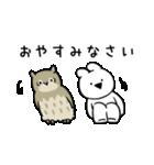 すこぶる動くちびウサギ【敬語】(個別スタンプ:08)