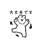 すこぶる動くちびウサギ【敬語】(個別スタンプ:09)