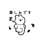 すこぶる動くちびウサギ【敬語】(個別スタンプ:10)