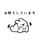 すこぶる動くちびウサギ【敬語】(個別スタンプ:12)