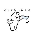 すこぶる動くちびウサギ【敬語】(個別スタンプ:13)