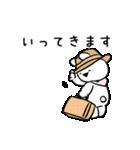 すこぶる動くちびウサギ【敬語】(個別スタンプ:14)