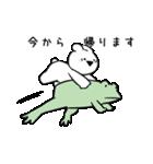 すこぶる動くちびウサギ【敬語】(個別スタンプ:15)