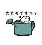 すこぶる動くちびウサギ【敬語】(個別スタンプ:17)