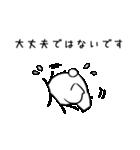 すこぶる動くちびウサギ【敬語】(個別スタンプ:18)