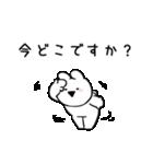 すこぶる動くちびウサギ【敬語】(個別スタンプ:19)