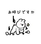 すこぶる動くちびウサギ【敬語】(個別スタンプ:20)
