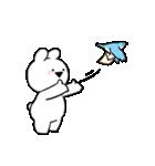 すこぶる動くちびウサギ【敬語】(個別スタンプ:22)