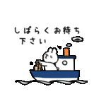 すこぶる動くちびウサギ【敬語】(個別スタンプ:25)