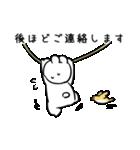 すこぶる動くちびウサギ【敬語】(個別スタンプ:26)