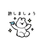 すこぶる動くちびウサギ【敬語】(個別スタンプ:27)