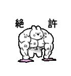 すこぶる動くちびウサギ【敬語】(個別スタンプ:28)