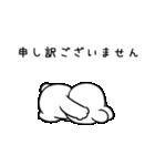すこぶる動くちびウサギ【敬語】(個別スタンプ:29)