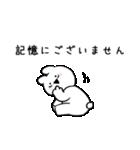 すこぶる動くちびウサギ【敬語】(個別スタンプ:30)