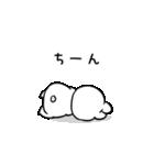 すこぶる動くちびウサギ【敬語】(個別スタンプ:31)