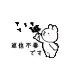 すこぶる動くちびウサギ【敬語】(個別スタンプ:32)