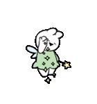 すこぶる動くちびウサギ【敬語】(個別スタンプ:33)