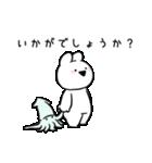 すこぶる動くちびウサギ【敬語】(個別スタンプ:35)