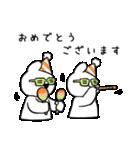 すこぶる動くちびウサギ【敬語】(個別スタンプ:36)