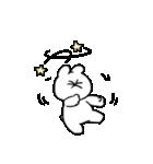 すこぶる動くちびウサギ【敬語】(個別スタンプ:37)