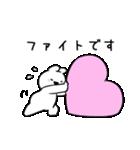 すこぶる動くちびウサギ【敬語】(個別スタンプ:38)