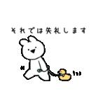 すこぶる動くちびウサギ【敬語】(個別スタンプ:40)