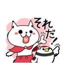 しろべにのハッピーライフ 春.ver(個別スタンプ:01)