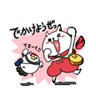 しろべにのハッピーライフ 春.ver(個別スタンプ:02)