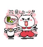 しろべにのハッピーライフ 春.ver(個別スタンプ:03)