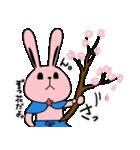 しろべにのハッピーライフ 春.ver(個別スタンプ:04)