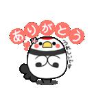 しろべにのハッピーライフ 春.ver(個別スタンプ:08)