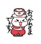 しろべにのハッピーライフ 春.ver(個別スタンプ:09)