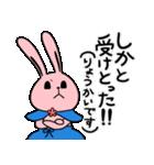 しろべにのハッピーライフ 春.ver(個別スタンプ:10)