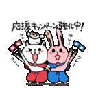 しろべにのハッピーライフ 春.ver(個別スタンプ:11)