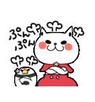 しろべにのハッピーライフ 春.ver(個別スタンプ:13)