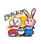 しろべにのハッピーライフ 春.ver(個別スタンプ:15)