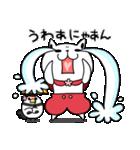 しろべにのハッピーライフ 春.ver(個別スタンプ:17)
