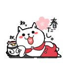 しろべにのハッピーライフ 春.ver(個別スタンプ:18)