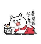 しろべにのハッピーライフ 春.ver(個別スタンプ:19)