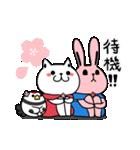 しろべにのハッピーライフ 春.ver(個別スタンプ:20)