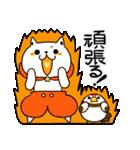 しろべにのハッピーライフ 春.ver(個別スタンプ:21)